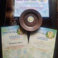 Учасники Аматорського театрального колективу «Маскарад» здобули перше місце на фестивалі «Київські каштани»