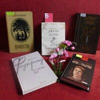 Весняний BOOKет від бібліотеки Вознесенівського району (проспект Соборний,173)
